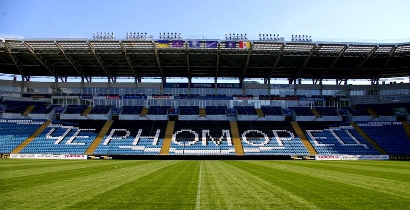 Черноморец выступил с официальным заявлением против своих фанатов