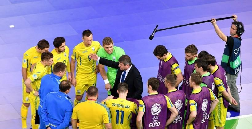 Сборная Украины по футзалу узнала расписание матчей в квалификации ЧМ-2020