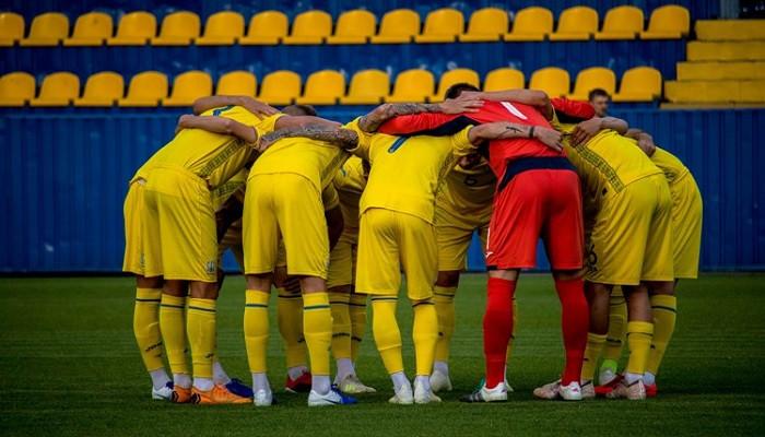 Украина U-20