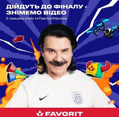 Рассчитываем на премьеру: Павел Зибров может сняться в клипе с профессиональными футболистами